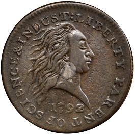 1792 Silver Center cent (SP-45) obverse