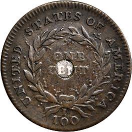 1792 Silver Center cent (SP-45) reverse