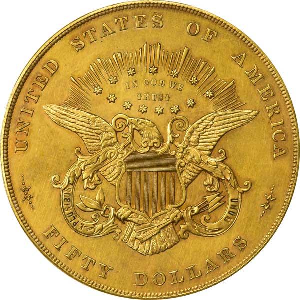 $50 1877 Half Union reverse