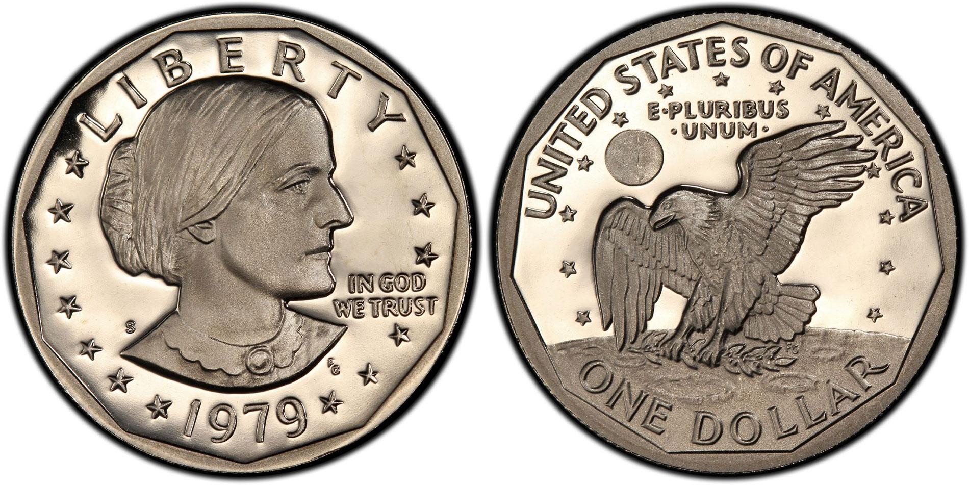 Coin 1981 S Susan B Anthony ~ SBA BU Dollar ~ U.S