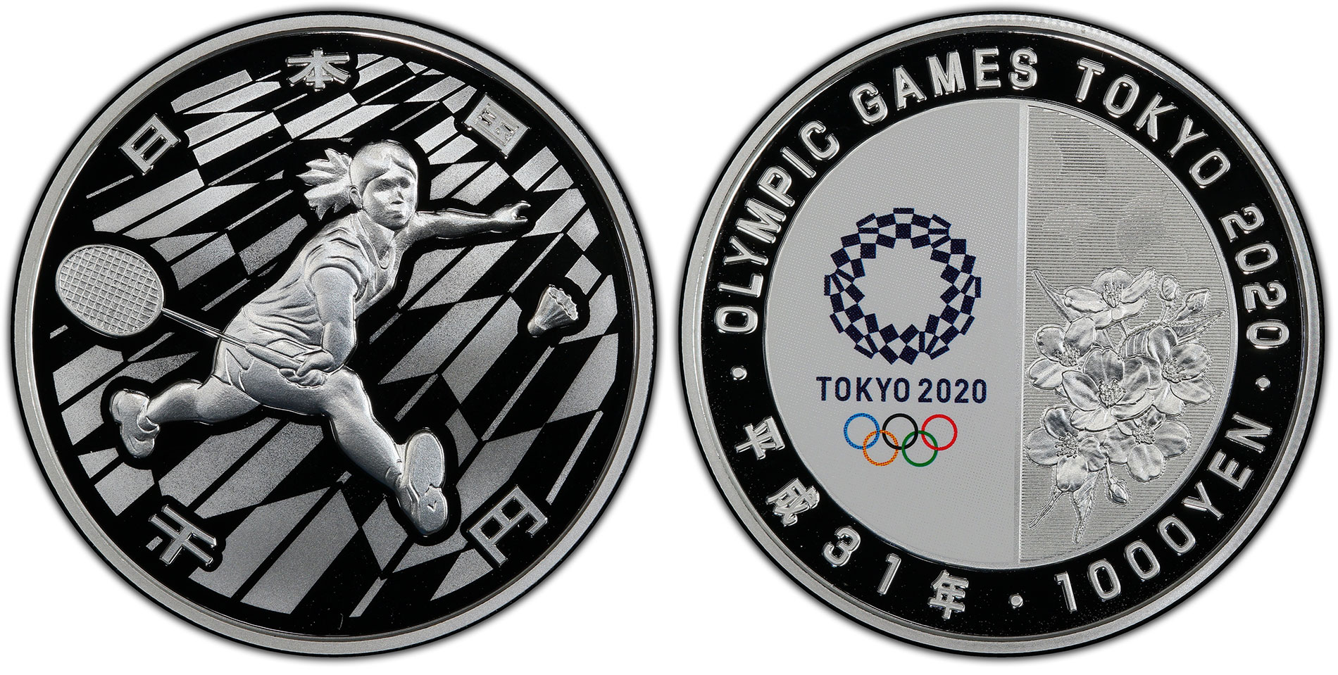 Road to the 2021 Summer Olympics - 2021 Tokyo Games
