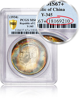 PCGS Cert Sample Image